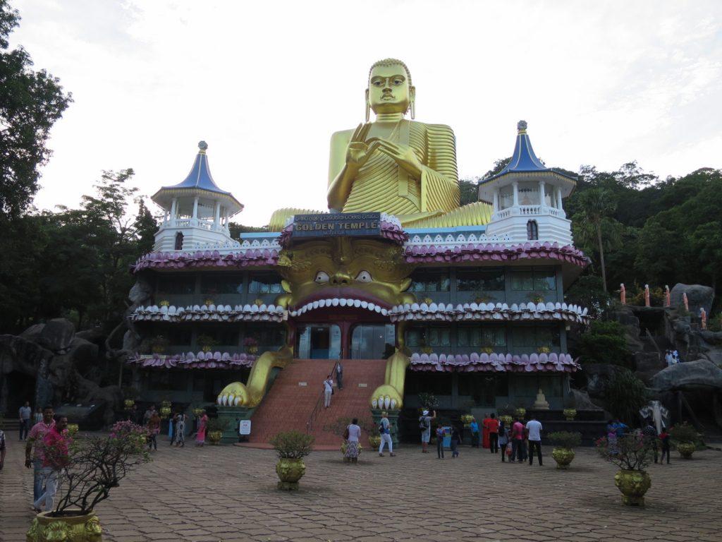 Eingangabereich des goldenen Tempels