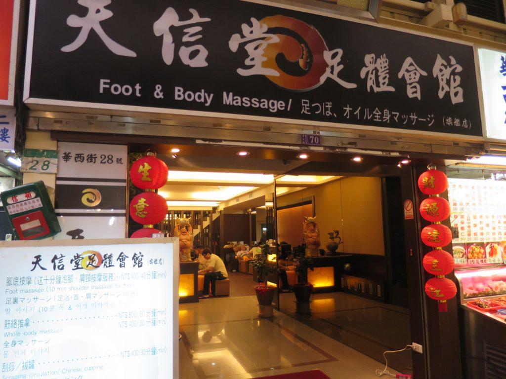 Ein weiteres rein touristisches Angebot: Massagen