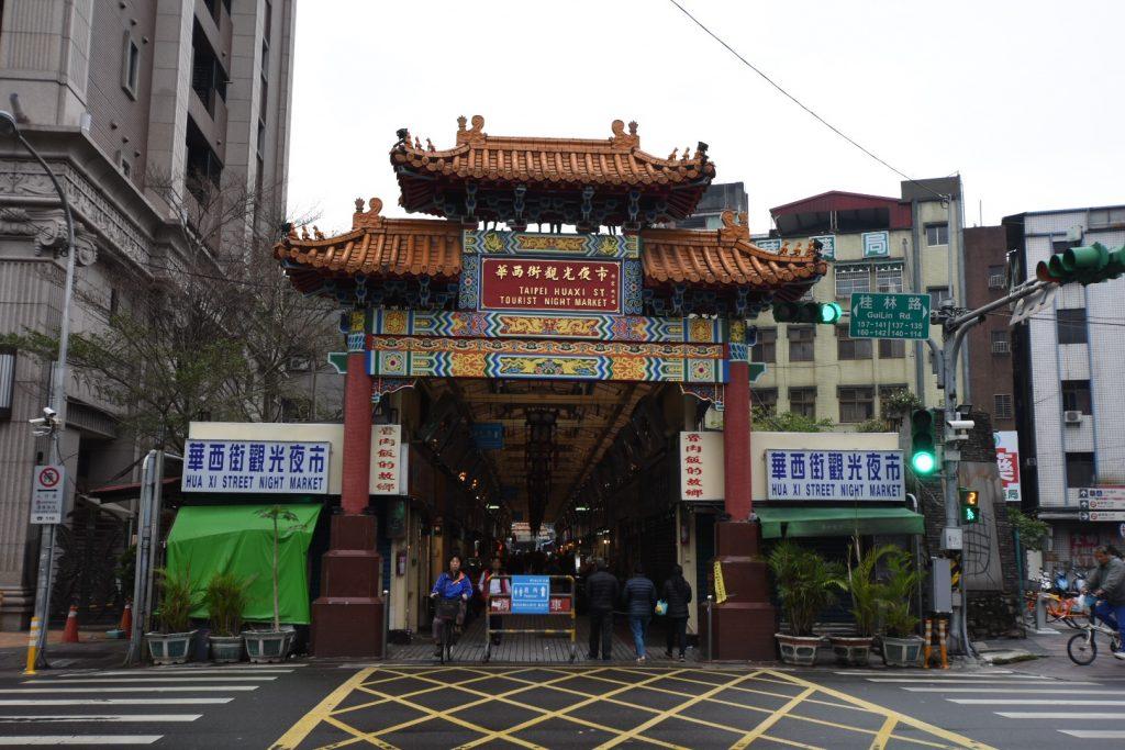Huaxi Tourist Night Market